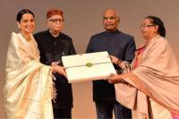 राष्ट्रपति कोविंद और आडवाणी ने देखी फिल्म 'मणिकर्णिका', कंगना रनौत को किया सम्मानित