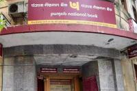 PNB Scam: केंद्र सरकार की पहली बार बड़ी कार्रवाई, बैंक के 2 कार्यकारी निदेशक बर्खास्त