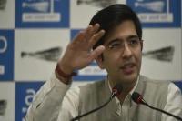 संशोधित वोटर लिस्ट में AAP ने उठाए सवाल