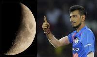 ...तो अब चाँद पर पहुंचने वाला है युजवेंद्र चहल का नया-नया शुरू हुआ मजेदार 'चहल TV'!