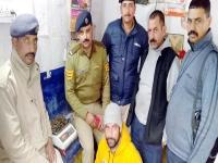 बड़ी सफलता : चम्बा में चरस की खेप के साथ 2 तस्कर गिरफ्तार