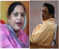 BJP की महिला विधायक का विवादित बयान, कहा- मायावती ना तो नर लगती हैं ना नारी