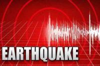 चिली में 6.7 तीव्रता वाले भूकंप के झटके