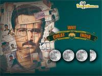 इमरान की 'वाय चीट इंडिया' ने ओपनिंग डे पर कमाए इतने करोड़, जानें कलेक्शन