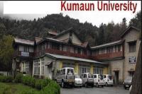 कुमाऊं विश्वविद्यालय में बढ़े फर्जी डिग्री के मामले