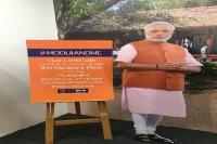 वाइब्रेंट गुजरात समिट: PM मोदी के साथ सेल्फी खिंचवाने की लगी होड़