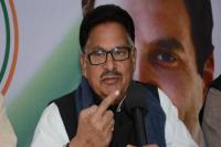 कोलकाता महारैली के एक दिन बाद कांग्रेस ने बताया, कौन होगा अगला PM