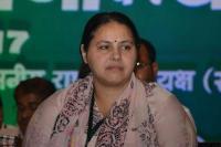 मीसा भारती के रामकृपाल को लेकर दिए बयान पर मचा घमसान, BJP ने कहा- हाथ जोड़कर मांगें माफी