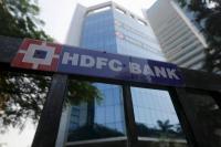 HDFC बैंक का तीसरी तिमाही में शुद्ध लाभ 20 प्रतिशत बढ़कर रहा 5,586 करोड़ रुपए