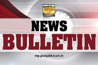 परिवहन मंत्री पर भड़कीं यशोधरा राजे, AAP ने कसा मोदी पर तंज, पढें 20 जनवरी की बड़ी खबरें