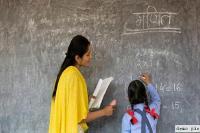 अब साल में एक ही बार होगा शिक्षकों का तबादला