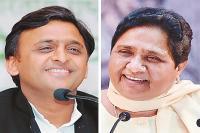 ममता बनर्जी ने दिखाई 'एकता'