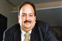 PNB घोटाला: भगोड़े मेहुल चोकसी ने छोड़ी भारतीय नागरिकता, भारत लाना मुश्किल
