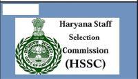 HSSC Group D Result: रिजल्ट जारी, ऐसे करें चेक