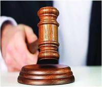 69000 शिक्षक भर्ती मामला: परीक्षा परिणाम जारी करने पर 28 जनवरी तक रोक