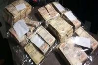 MP में 41 लाख 50 हजार रुपए के पुराने नोट जब्त, 6 गिरफ्तार