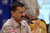 AAP ने महाराष्ट्र में लोकसभा चुनाव लड़ने के बारे में अभी नहीं लिया कोई फैसला