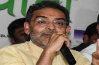 उपेंद्र कुशवाहा ने BJP नेता को दी चुनौती, कहा- हिम्मत है तो लड़ें लोकसभा चुनाव