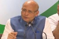 भाजपा के बयान पर कांग्रेस का पलटवार, लोकसभा चुनाव की लड़ाई 'मोदी बनाम भारत'