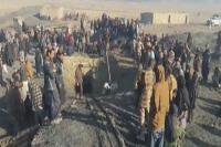 पाकिस्तान में गैस धमाके में 3 की मौत