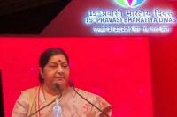 प्रवासी सम्मेलन में बोलीं सुषमा स्वराज- सबसे लोकप्रिय मुख्यमंत्री हैं योगी आदित्यनाथ