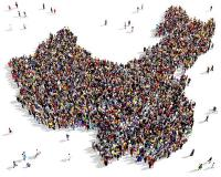 चीन मेंजनसंख्या बढ़ी, वृद्धि दर में लगातार गिरावट