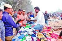 200 रुपए की 186 पर्ची ऑनलाइन काटी, मोबाइल पर आई रसीद