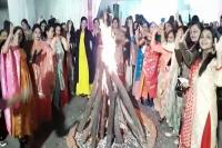 Video: लोहड़ी का जश्न मनाया, पंजाबी महिला विकास समिति ने किया कार्यक्रम का आयोजन