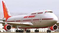 Air India में 70 पदों पर निकली वैकेंसी, जल्द करें Apply