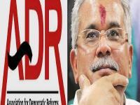 CG News: ADR ने जारी किए आंकड़े, सरकार में हर मंत्री करोड़पति