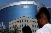 ILFS संकट: रिजर्व बैंक से समूह के कर्ज पर बैंकों में प्रावधान से विशेष छूट मांगेगी सरकार