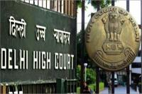 शिक्षकों से गैर शैक्षणिक काम करवाने पर उच्च न्यायालय ने लगाई अधिकारियों को फटकार