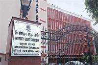 UGC ने DU को भेजा आरक्षण पर सर्कुलर