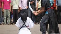 सऊदी अरब में यमन के चार नागरिकों को मौत की सजा