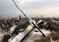 नेपाल विमान हादसाः पायलट की इस गलती कारण 51 लोगों ने गंवाई थी जान