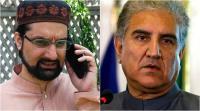इमरान सरकार का दोहरा चेहरा बेनकाब, कुरैशी ने भारत के खिलाफ मीरनवाज से की बात