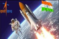 2021 के अंत तक 'गगनयान' को रवाना करने की तैयारी में ISRO, शुरू किया मानव अंतरिक्ष उड़ान केंद्र
