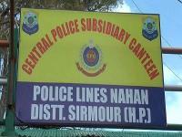 नाहन में पुलिस Subsidiary कैंटीन शुरू, SP सिरमौर ने किया शुभारंभ