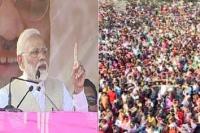 पीएम मोदी की रैली में मची भगदड़, 14 मिनट में ही खत्म करना पड़ा भाषण(Video)