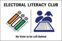 चुनावों के बारे में जागरुक करने के लिए स्कूल,कॉलेजों में बनाया जाएगा निर्वाचक साक्षरता क्लब