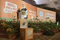 दस करोड़ लोगों के सुझाव से चुनावी घोषणापत्र तैयार करेगी भाजपा