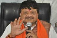 पश्चिम बंगाल में लोकतंत्र पूरी तरह समाप्त:भाजपा