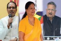 ऑफ द रिकॉर्डः चौहान, रमन सिंह और वसुंधरा से लोकसभा चुनाव लड़ने को कहा गया