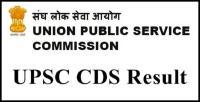 UPSC CDS Result: फाइनल रिजल्ट जारी, ऐसे देखें
