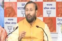 CBI Vs ममता विवाद पर BJP ने की प्रेस कॉन्फ्रेंस, कहा- जांच से भाग रही सीएम