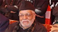 नीलांबर आचार्य भारत में नेपाल के नए राजदूत नियुक्त
