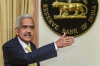 RBI की मौद्रिक समीक्षा बैठक आज, EMI पर राहत की उम्मीद कम