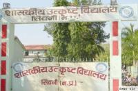 उत्कृष्ट विद्यालय परिसरों में बनेंगे छात्रावास