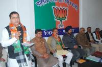 भाजपा ने लोकसभा चुनावों को लेकर तेज किया अभियान