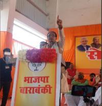शिवराज का बड़ा बयान: ''राहुल बाबा अगर सच का साथ देते हो तो हटाओ अपने मुख्यमंत्री को''
